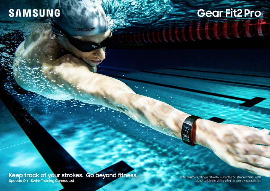 Samsung Gear Fit2 Pro mit Speedo App für Schwimmer https://news.samsung.com/de/speedo-and-samsung-make-waves-with-partnership-to-bring-industry-leading-swim-tracking-capabilities-to-gear-fit2-pro-and-gear-sport
